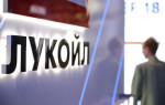 Как купить акции Лукойла и получать дивиденды