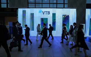 Методы покупки акций ВТБ