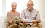 Как пенсионеру увеличить доход