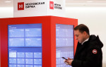 Как заработать на Московской фондовой бирже