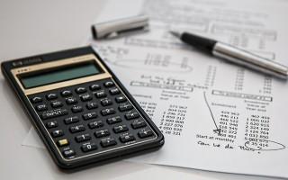 Какими налогами облагаются дивиденды, и как их заплатить