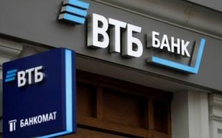 Как открыть индивидуальный инвестиционный счёт в ВТБ