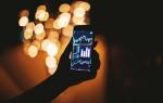 ИИС и брокерский счёт – что выбрать начинающему инвестору