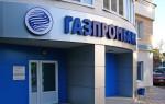 Всё о депозитной линейке Газпромбанка для пенсионеров