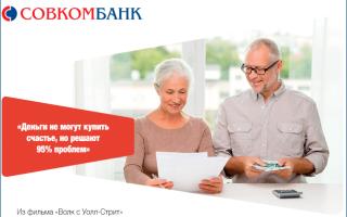 Совкомбанк для пенсионеров: какие вклады самые прибыльные