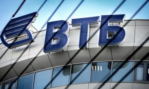 Популярные депозиты банка ВТБ для пенсионеров: ставки, условия, сроки