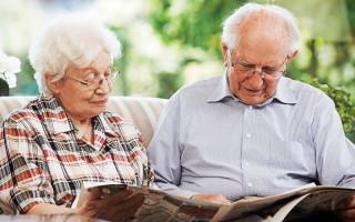 Новая пенсионная система: гарантированный пенсионный план (ГПП)