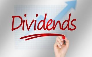 Что такое дивиденды и как их получать