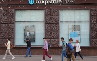 Есть ли у банка «Открытие» интересные вклады для пенсионеров