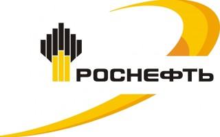 Как покупать акции Роснефти частному лицу и получать дивиденды