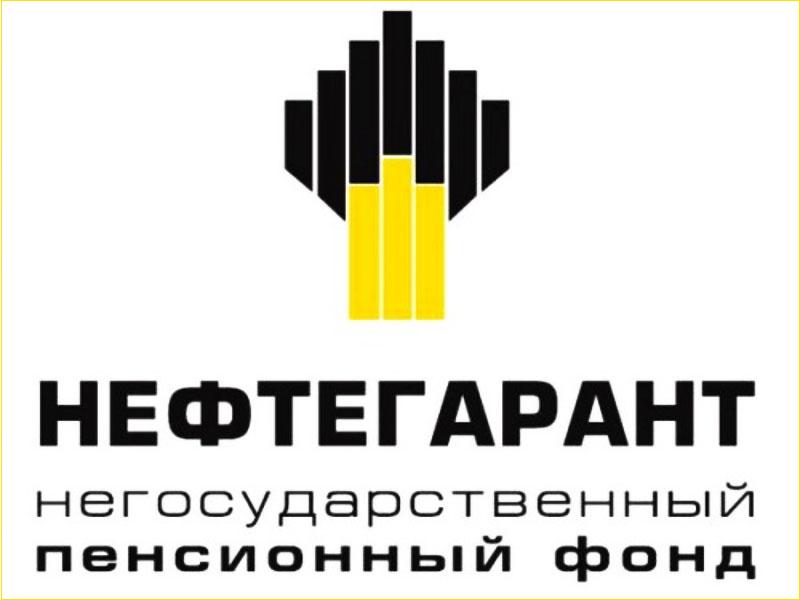 НПФ Нефтегарант
