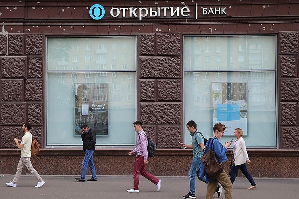 Банк Открытие России