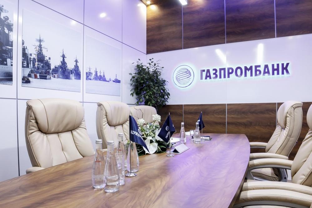 Газпромбанк Россия