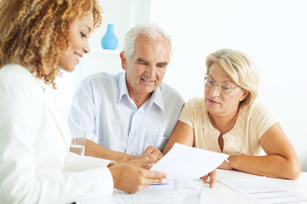 Консультация пенсионеров