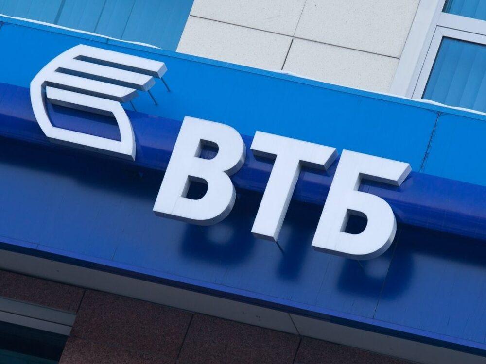 Банк России ВТБ