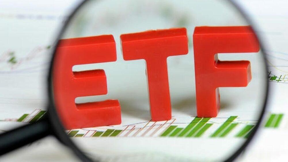 ETF под микроскопом