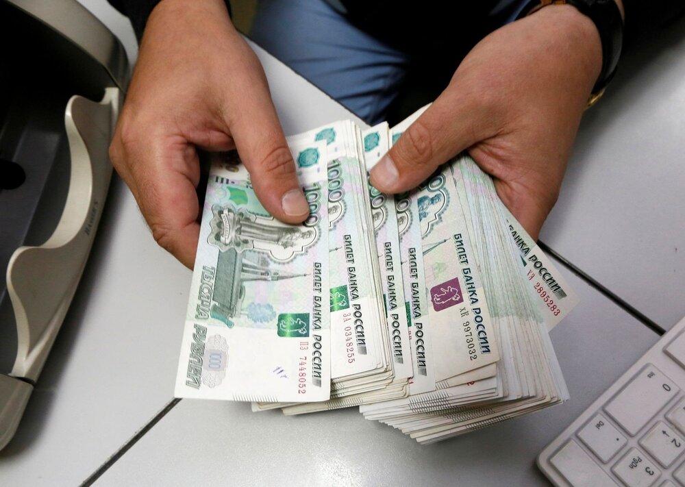 Выплата рублей в РФ