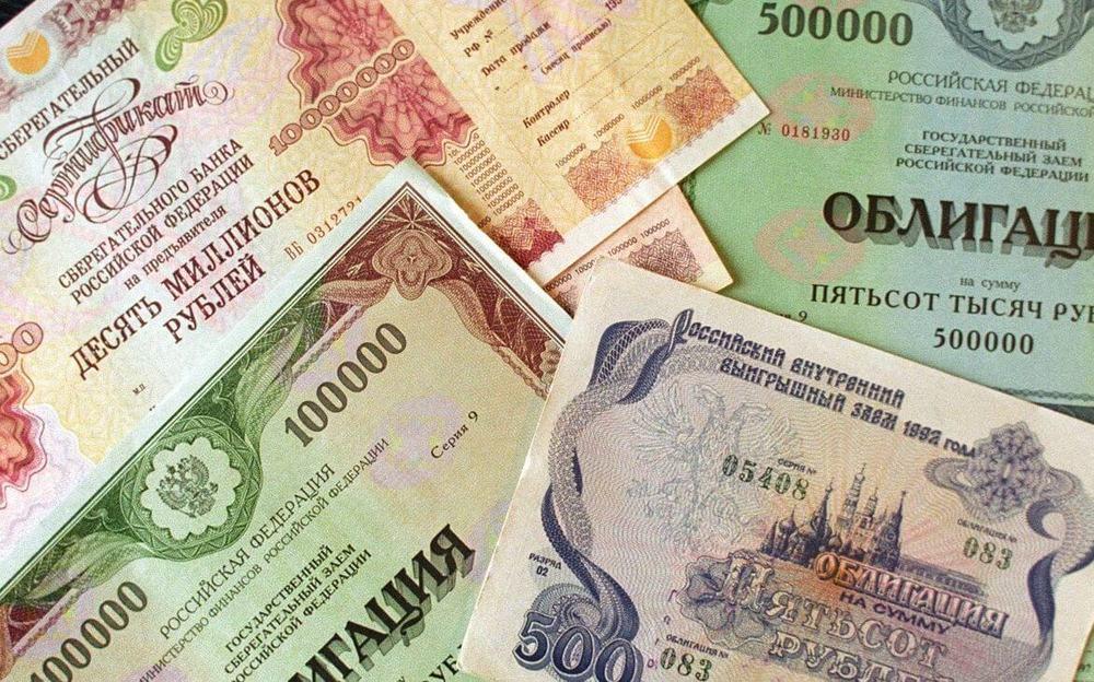 Акции и облигации в России