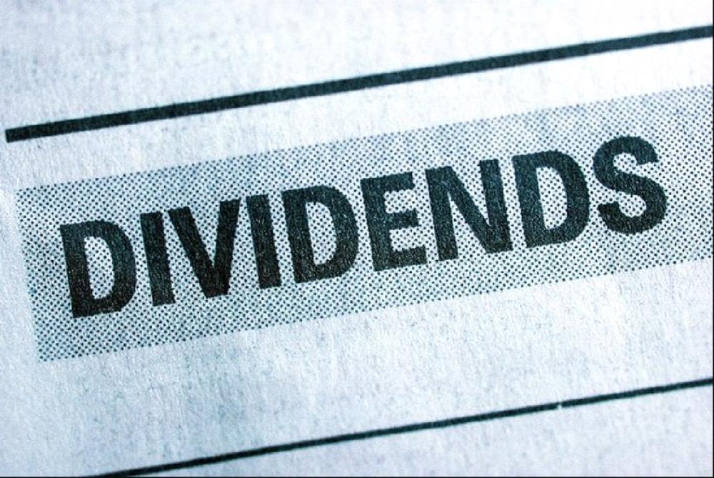 Акции по дивидендам