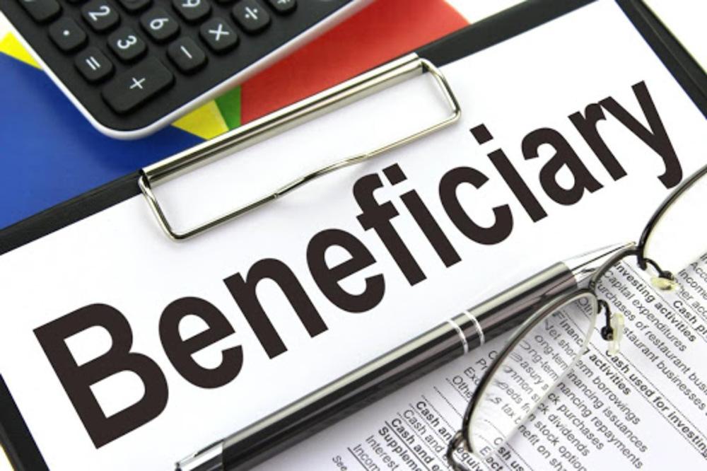 Что такое бенефициар