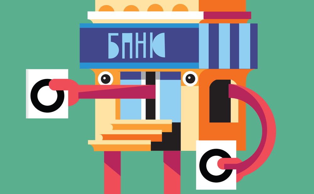 Облигации Сбербанка России