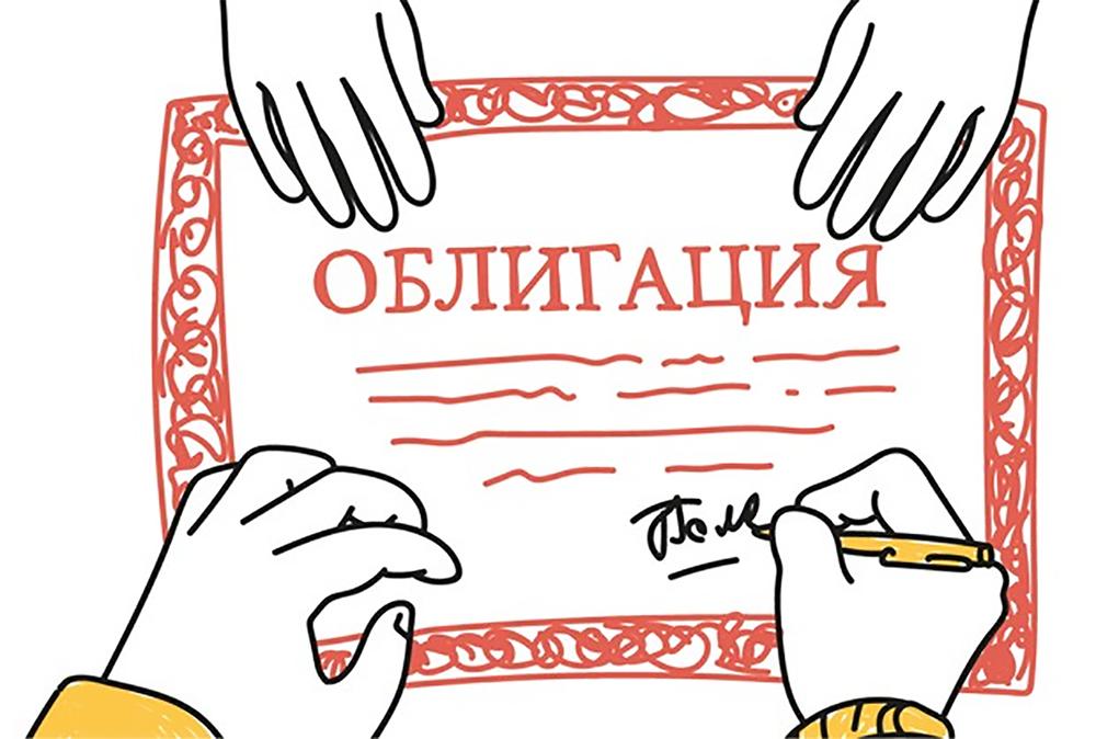 Облигации Сбербанка в России