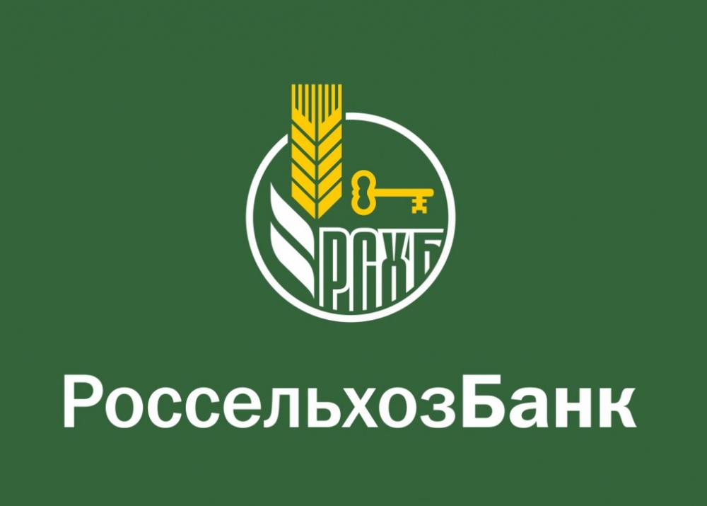 Россельхозбанк в России