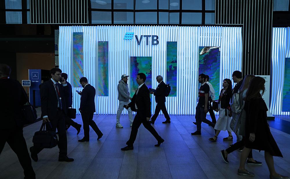 Акции ВТБ РФ