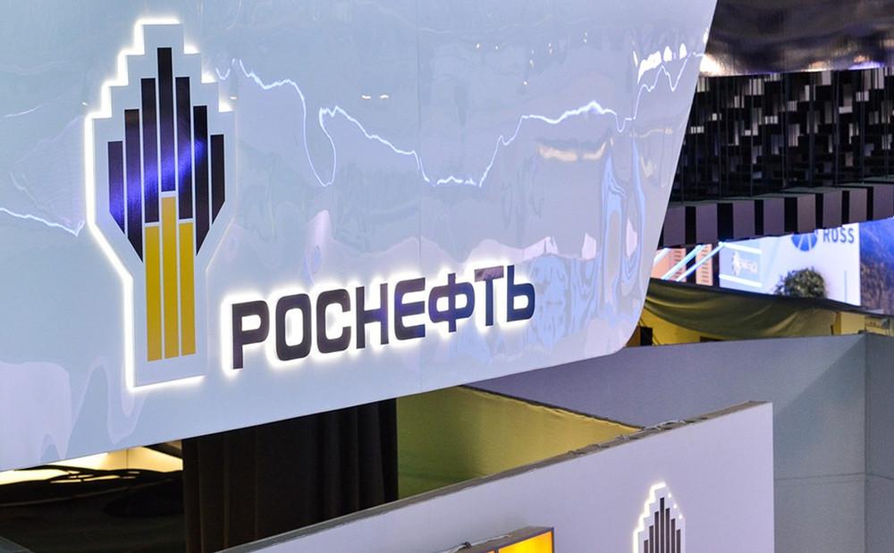 Акции в Роснефти