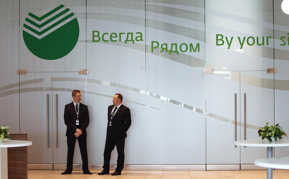 Акции Сбербанка РФ