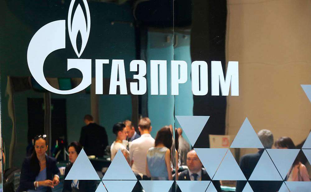 Газпром банк России