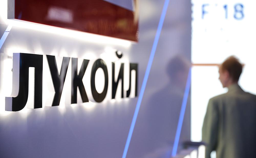 Компания Лукойл РФ