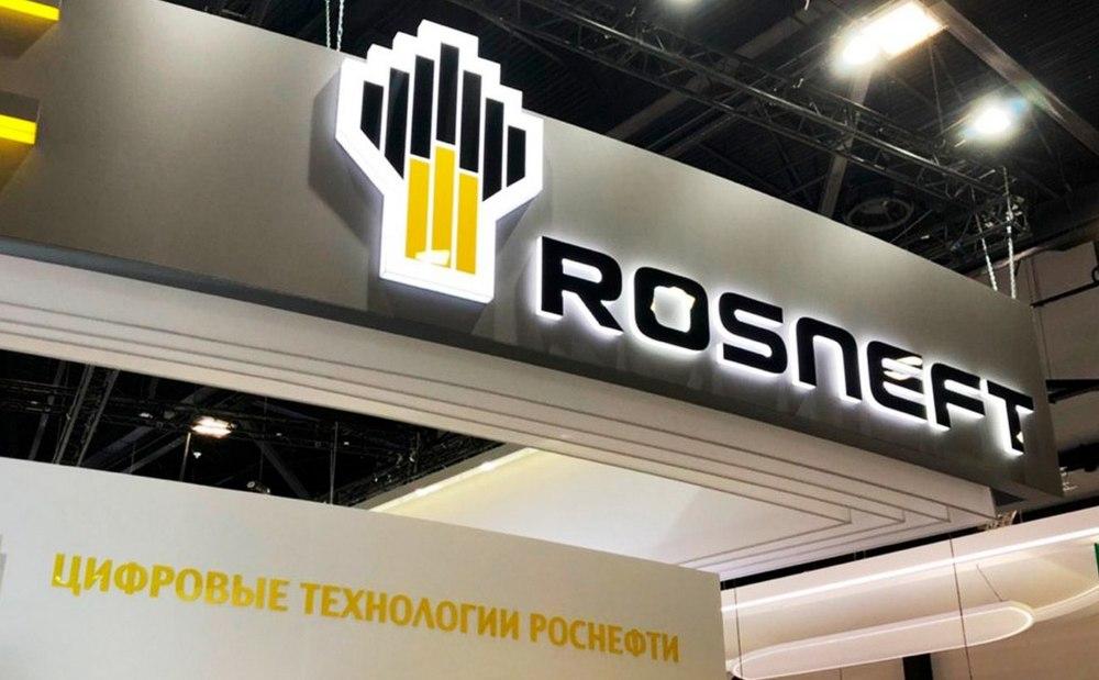 Компания Роснефть в РФ