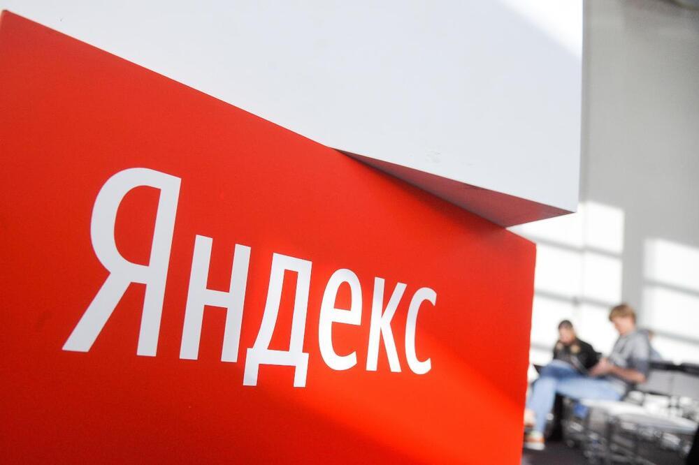 Копания Яндекс в РФ