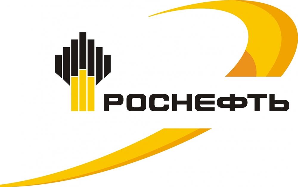 Логотип Роснефть России