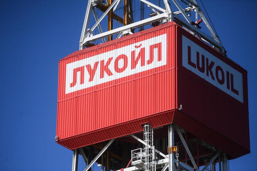 Лукойл в России