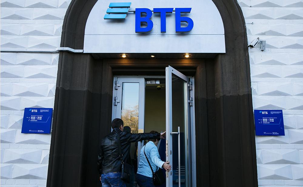 Отделение в ВТБ банке