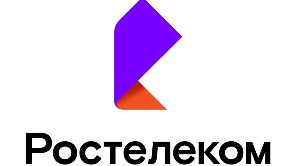 Ростелеком в РФ