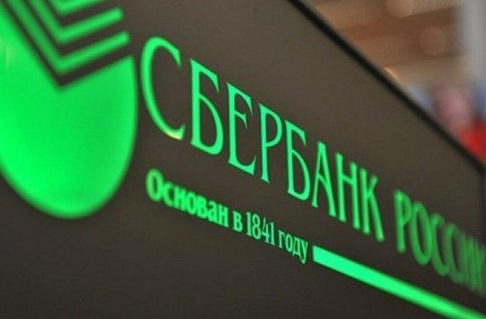Сбербанк в РФ