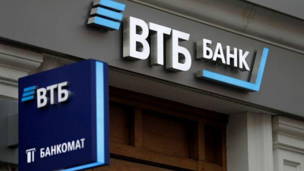 ВТБ банк России