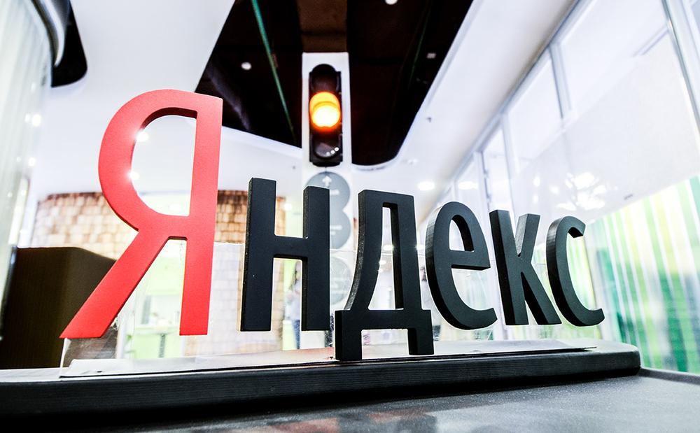 Яндекс акции в РФ